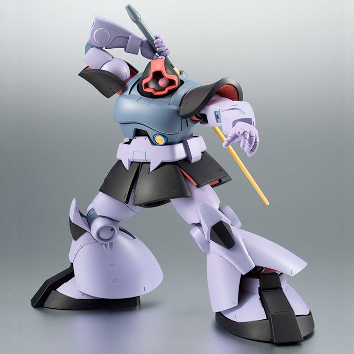 DOM MS-09 Gundam The Robot Spirits