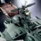 Arcadia GX-67 Tamashii Nations BandaÏ