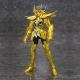 Saint Seiya Cancer Deathmask - D.D.Panoramation Bandai