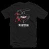 """Tshirt manga Tokyo Ghoul """"Kaneki Mask"""""""