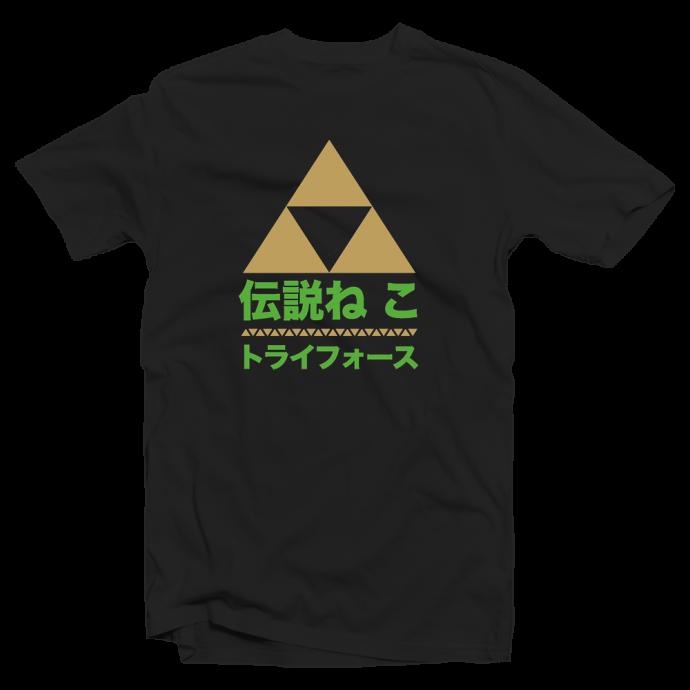 "T-shirt Nekowear ""Shodolink"""