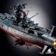 GX-86 Space Battleship Yamato 2202