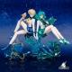 Sailor Moon Sailor Neptune - Figuarts Zero Chouette