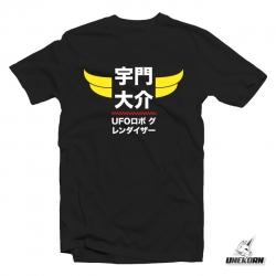 "T-shirt homme ""UFOSHODO"" by Nekowear"