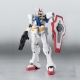 Figurine O Gundam Full Armor - The Robot Spirits