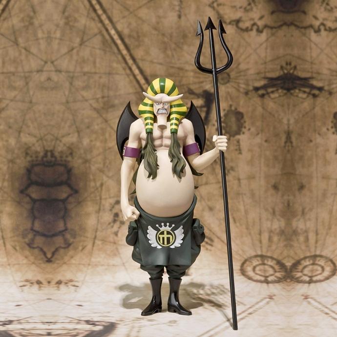Hannyabaru Hannyabal One Piece - Figuarts Zero