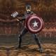 Avengers Endgame Captain America Final - S.H.Figuarts Bandai