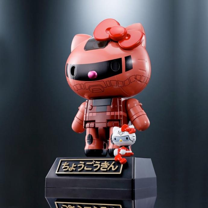 Figurine Hello Kitty - Zaku II Char Hello Kitty - Chogokin Bandai