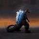 Figurine Godzilla 2001 Heat Ray - S.H.MonsterArts Bandai