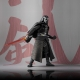Star Wars Samurai Kylo Ren - Movie Realization