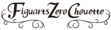Figurine Figuarts Zero Chouette