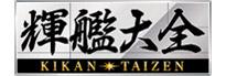 Figurine Kikan Taizen Bandai