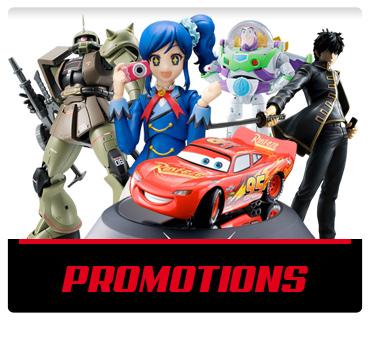 Articles en promotion