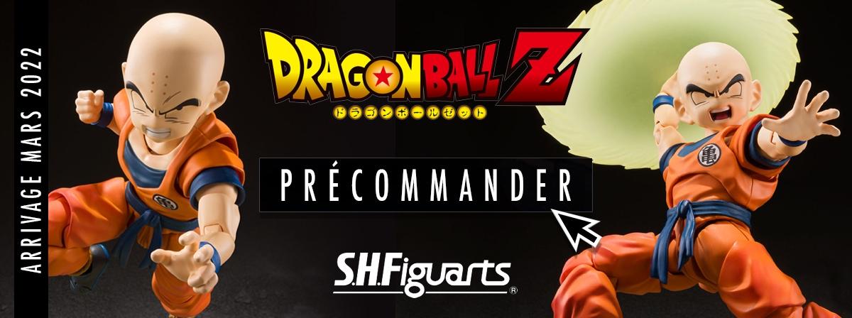 """Tiré de """"Dragon Ball Z"""", Krillin l'homme le plus fort de la Terre rejoint la gamme S.H.Figuarts ! Doté d'une toute nouvelle sculpture et articulations pour mieux capter son aspect dynamique à l'écran."""