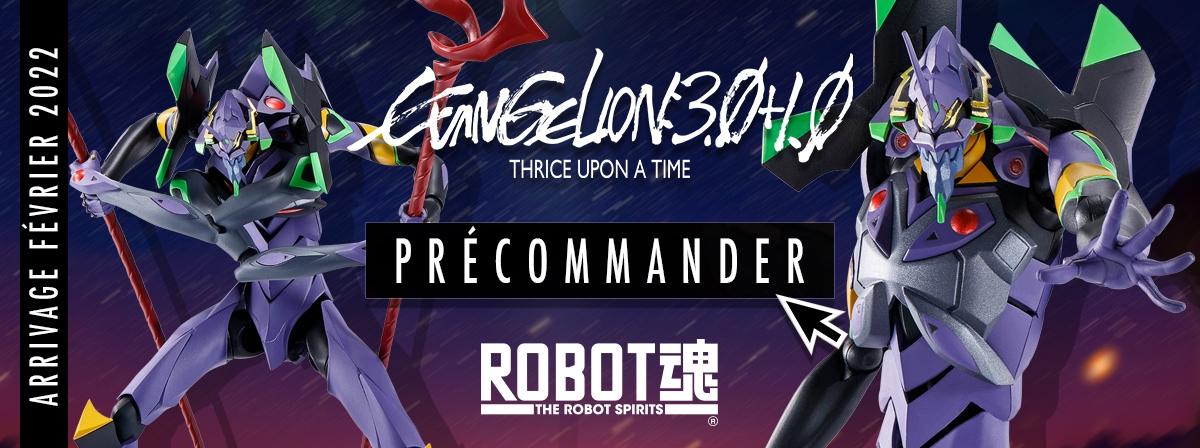 Dans la gamme Robot Spirits, voici une version Evangelion 13 aka the Thirteenth, tel que l'on peut le voir dans Evangelion 3.0 You can not Redo.