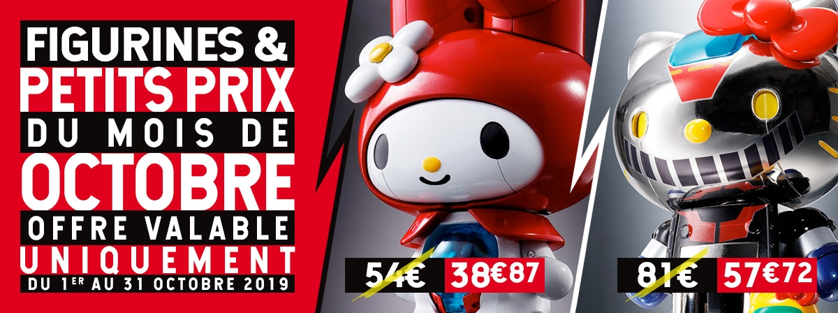 En octobre, promotion sur les figurines Hello Kitty !