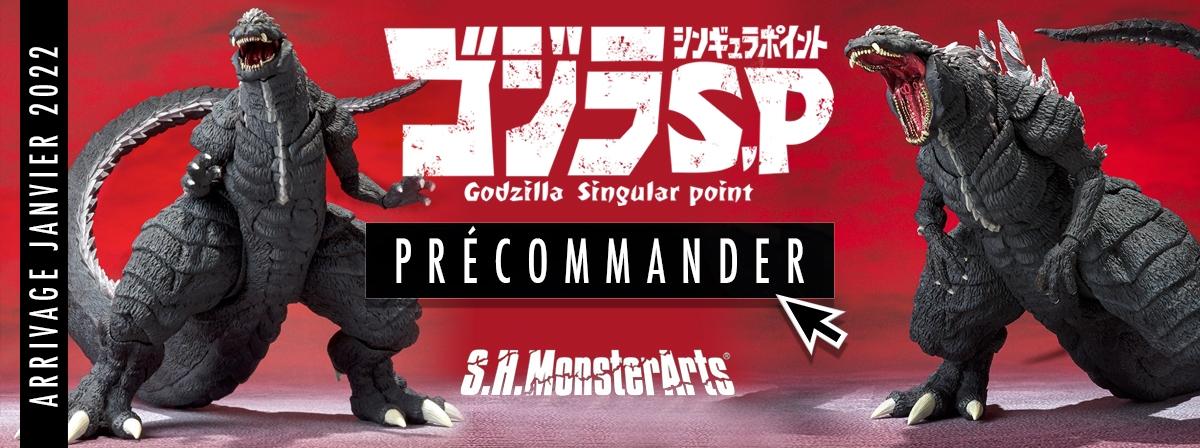 """De la nouvelle série animée télévisée """"Godzilla Singular Point"""", la troisième forme de Godzilla, Godzillaultima, rejoint S.H.MonsterArts !"""