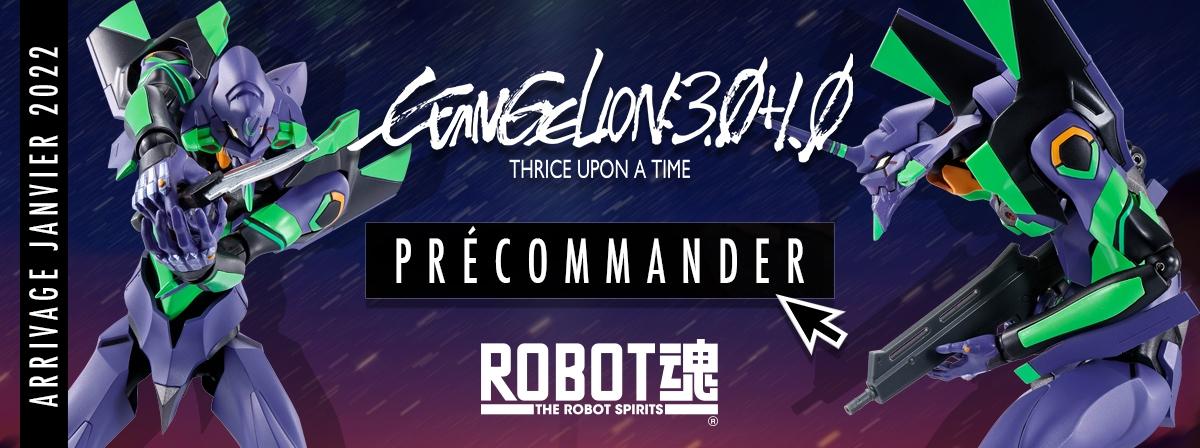"""Dans la gamme Robot Spirits, voici une version """"new color"""" de EVA01, tel que l'on peut le voir dans Evangelion 3.0 +1.0 Thrice Upon a Time."""