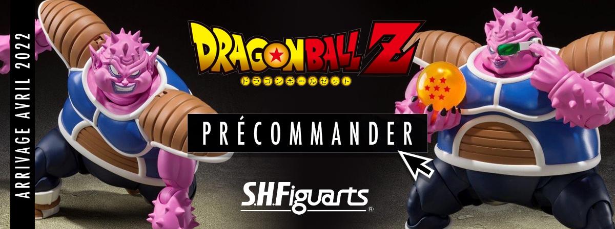 """""""Je vais te déchirer !"""" L'impitoyable guerrier DODORIA de """"Dragon Ball Z"""" rejoint la gamme S.H.Figuarts !"""