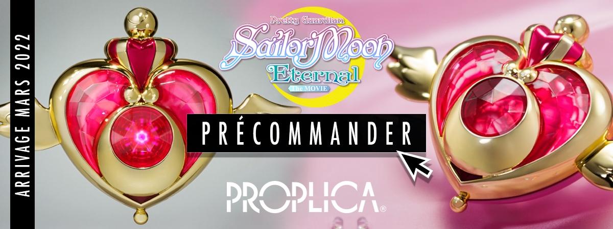 """La série PROPLICA est dédiée à donner vie aux fantasmes avec des répliques en taille réelle d'accessoires de vos séries préférées. Maintenant le Crisis Moon Compact de """"Sailor Moon Eternal"""" rejoint la série !"""