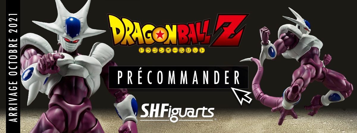 "Cooler, tiré du film ""Dragon Ball Z : ""La Revanche de Cooler"" rejoint la gamme S.H.Figuarts !"