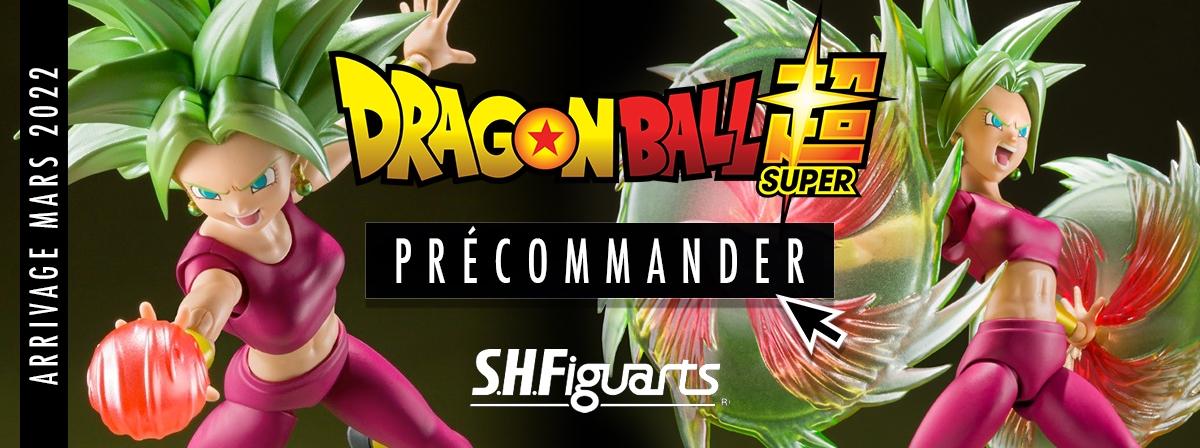 """De l'arc narratif de Space Survival de """"Dragon Ball Super"""", Super Saiyan Kefla, la fusion de Kale et Caulifla, rejoint S.H.Figuarts ! Optionnel les parties et les effets vous permettent de recréer vos scènes préférées."""