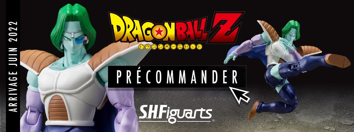 """Zarbon de """"Dragon Ball Z"""" rejoint la gamme S.H.Figuarts !"""
